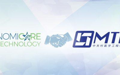 领星与中关村医学工程转化中心达成战略合作,助力肿瘤临床及科研转化